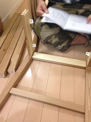 イケアの家具を組み立てる